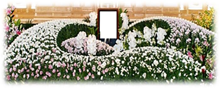 ふるる120プランの葬儀祭壇