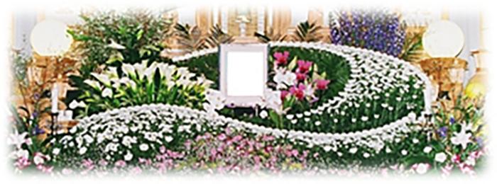 ふるる90プランの葬儀祭壇
