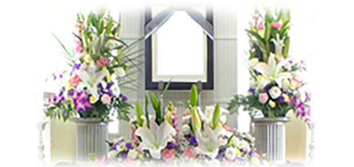 ふるる30プランの葬儀祭壇