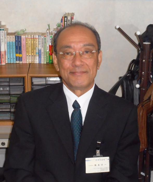 副理事長 橋本 栄一